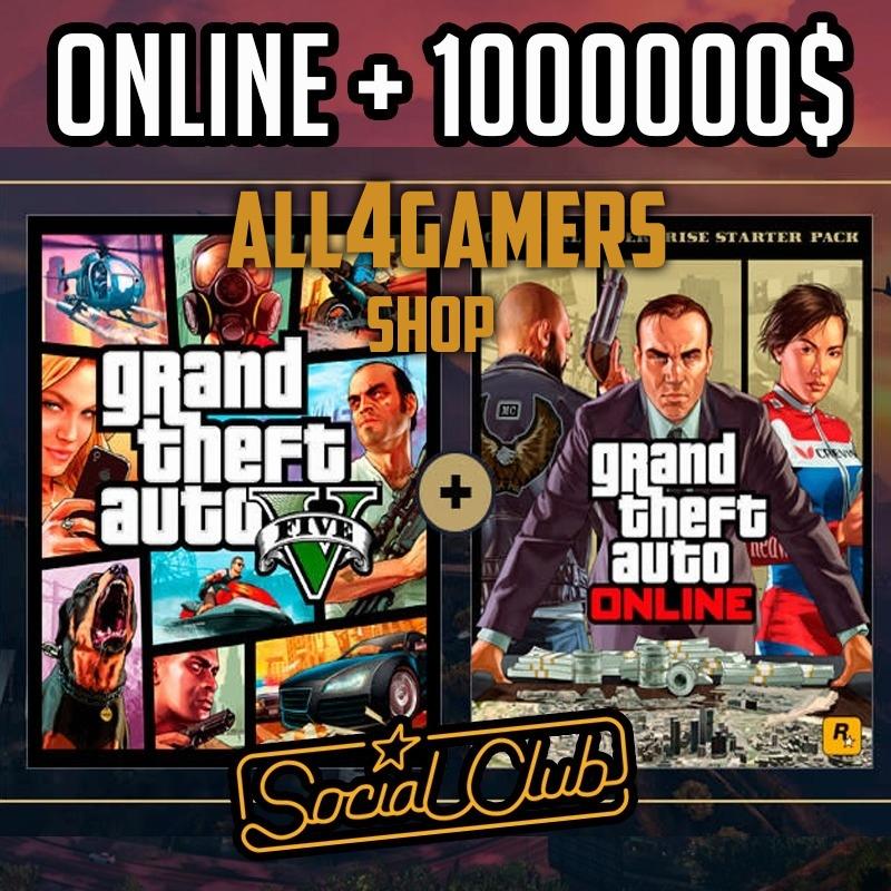 GTA V Online Rockstar-[1 000 000$ cash+other things] PC